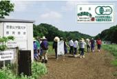 有機認証を取得した教育農場