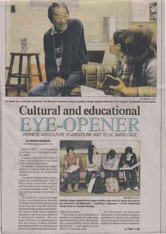 2011年8月31日発行<br />「Santa Cruz Sentinel」 紙