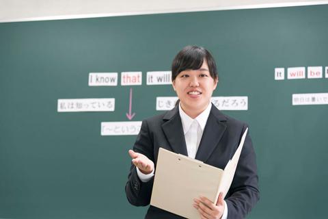教職課程|取得できる資格・検定...