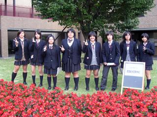 若葉総合高等学校制服画像