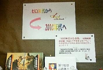 20101201.jpg