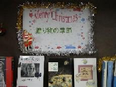 2011.12-2.JPG